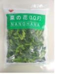 クラレイ 菜の花IQF 500g