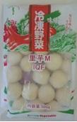 中国産 冷凍里芋(Mサイズ)500g