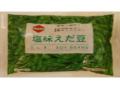 クラレイ 塩味枝豆 500g