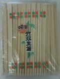 竹双生割箸21cm100膳