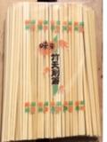 竹天削割箸24cm100膳