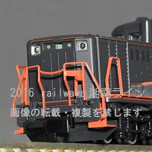 DE10(JR九州黒色)