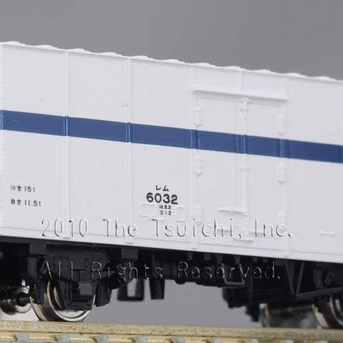 TOMIX 2712 レム5000 ※4月再生産予定予約品※