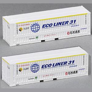 TOMIX 3149 U47A-38000形コンテナ(日本通運・白色塗装・2個入)