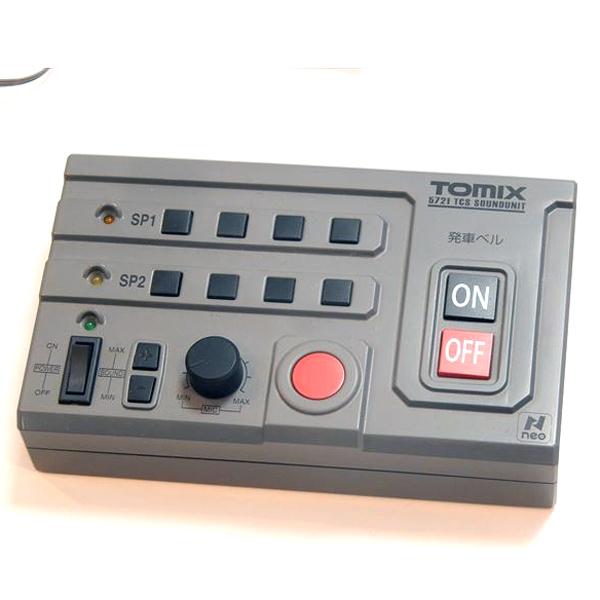 TCSホーム用サウンドユニット