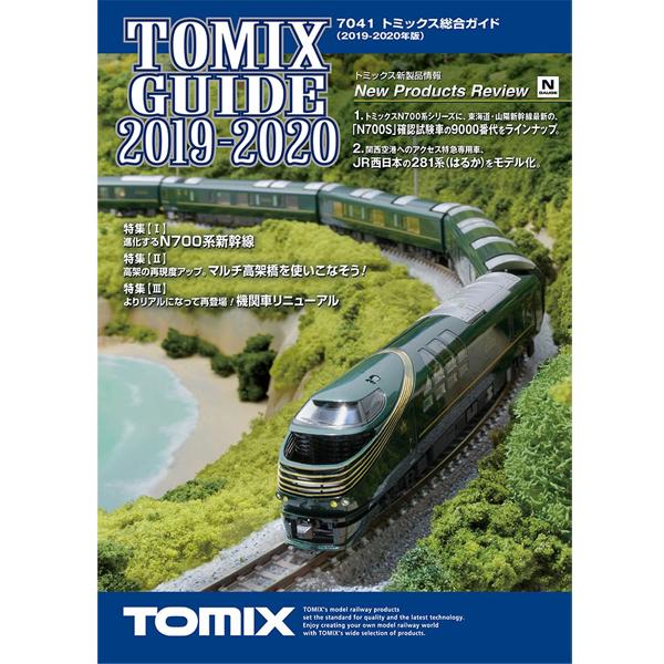 トミックス総合ガイド(カタログ)2019-2020