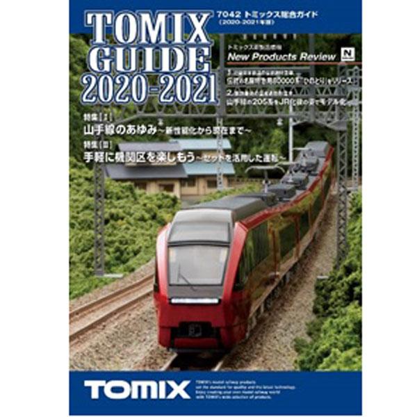 トミックス総合ガイド(カタログ)2020-2021
