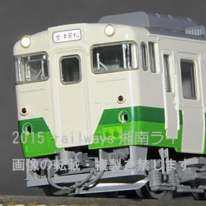 キハ40-500東北色M
