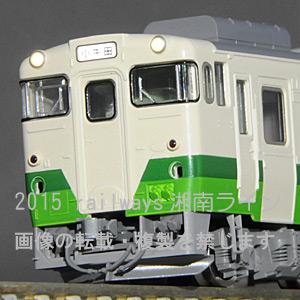 キハ40-2000東北色