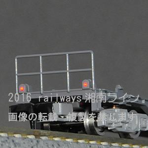 コキ106(グレー・コンテナなし・テールライト点灯)