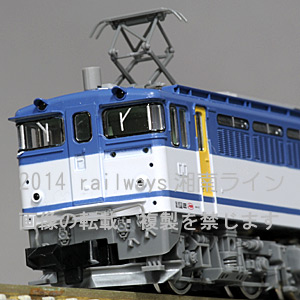 EF65-2000