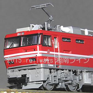 EH800