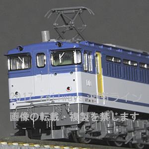 EF65-2000JRF更新B