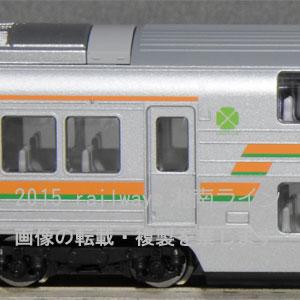 サロ125湘南色