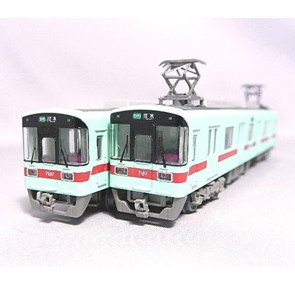 鉄コレ 西日本鉄道7000系 2両組