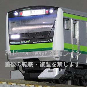 E233系横浜基本