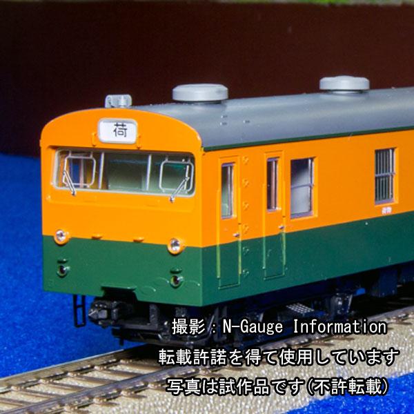クモニ83-0(湘南色)