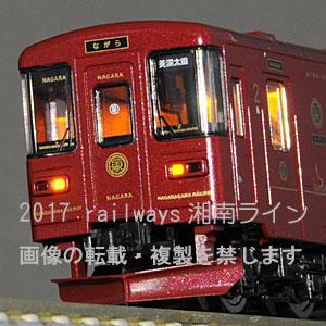 長良川鉄道ながら300