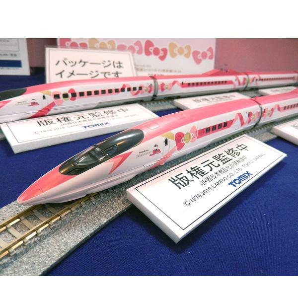 500系7000番台山陽新幹線(ハローキティ新幹線)8両セット