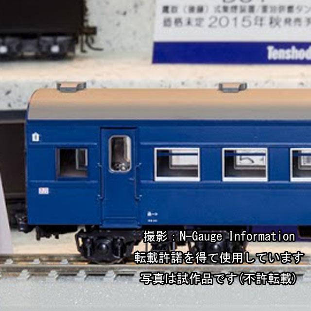 )急行「ニセコ」用旧型客車
