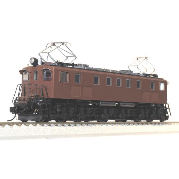 EF15 最終型