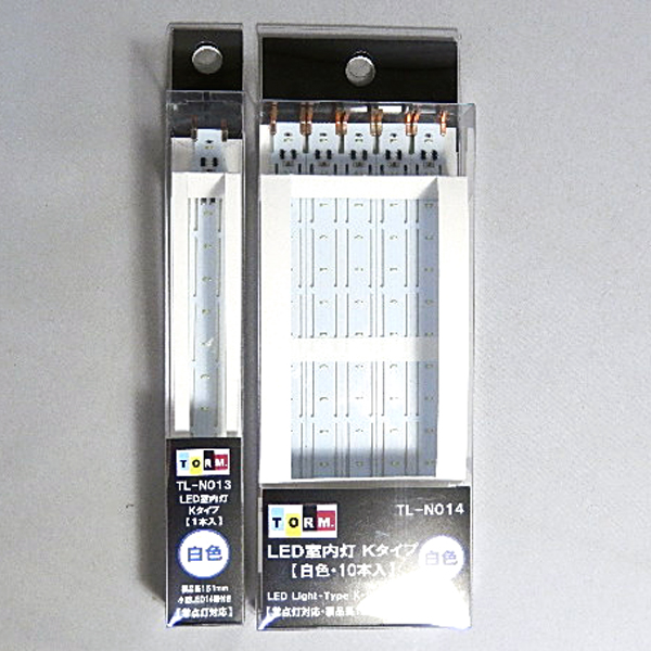 LED室内灯 Kタイプ(KATO用)白色