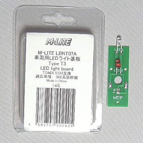 車両用LEDライト基板 Type T3(500系新幹線用)