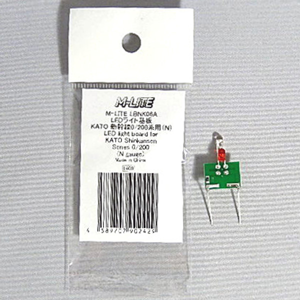 LEDライト基板(KATO 0系/200系新幹線用)