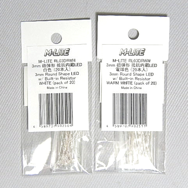 3mm砲弾形 抵抗内蔵LED 白色/電球色