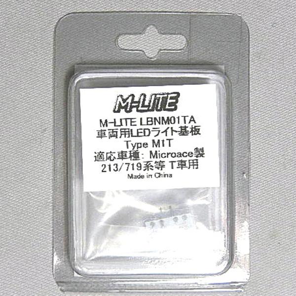 マイクロエース製 213系/719系対応 LEDライト基板