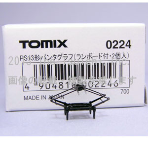 TOMIX 0224 PS13 パンタグラフ(2個入)