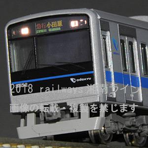 小田急3000形1次車