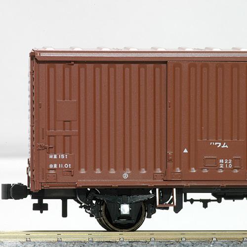 KATO 1-808 (HO)ワム80000(2両入) ※7月再生産予定予約品※