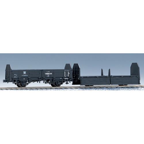 KATO 1-809 (HO)トラ45000(2両入)