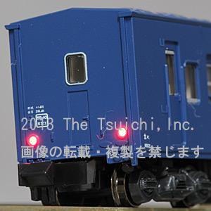 スニ41-2000