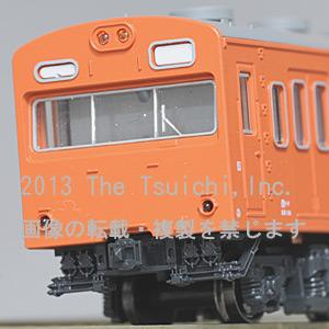 103系低運中央線基本