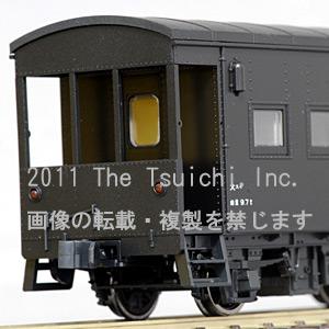 ヨ5000