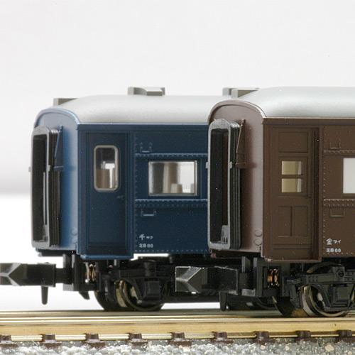 KATO 5127-1/5127-2 オハ35(茶/ブルー)一般形