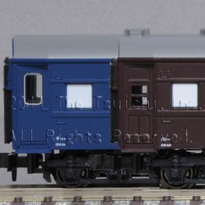 KATO 5127-3/5127-4 オハ35 戦後形(茶/ブルー)