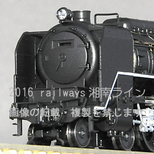 C62山陽形呉線