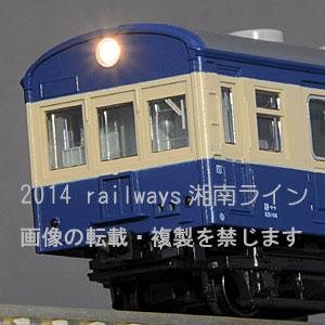 クモハ53000+クハ47147飯田線