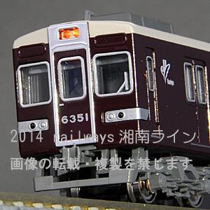 阪急6300系基本