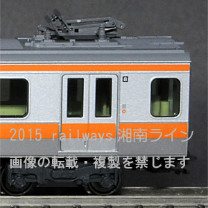 E233系中央T編成増結