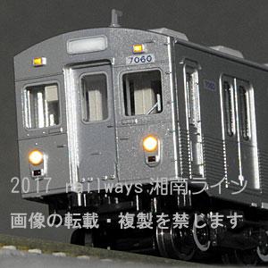 東急7000系
