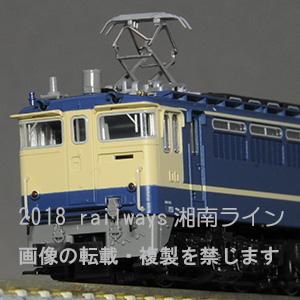 EF65 1000JR