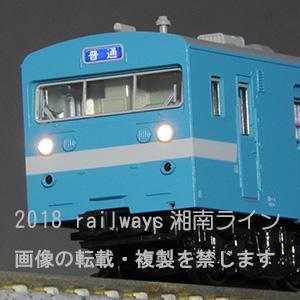 クモユニ147飯田線