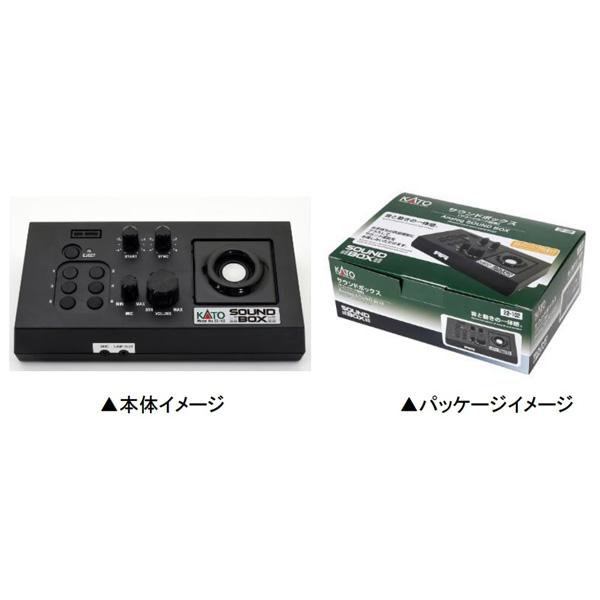サウンドボックス(サウンドカード別売)