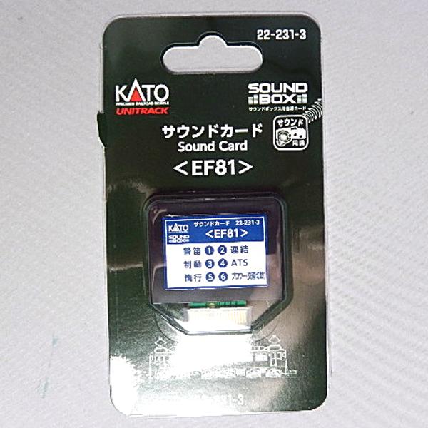 サウンドカード<EF81>