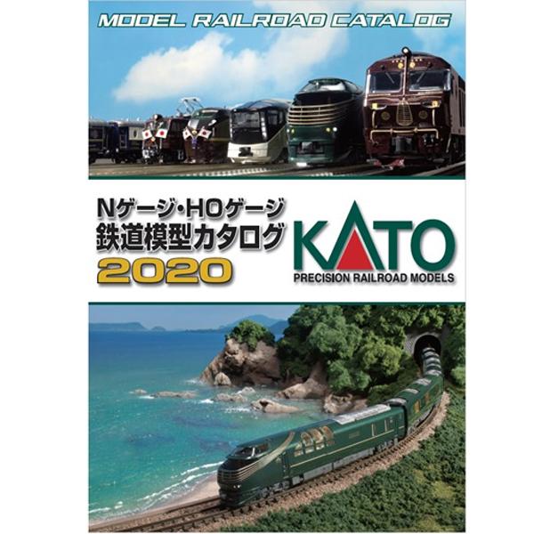 Nゲージ・HOゲージ鉄道模型カタログ2020