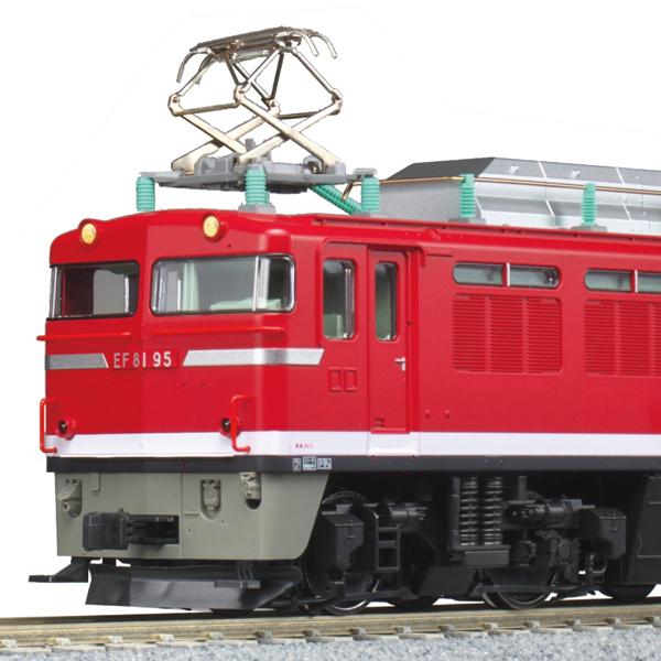 EF81 95 レインボー塗装機